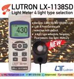 LUTRON LX-1138SD Light Meter 4 Light type selection