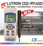 LUTRON CO2-9914SD CO2 Meter + Humidity/Temp, in one probe SD Card data recorder