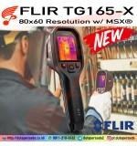 Flir TG165-X Thermal Imaging Camera