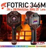 FOTRIC 346M Thermal Imaging Camera