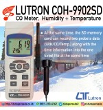 COH-9902SD CO Meter Humidity Temperature SD Card Data Recorder