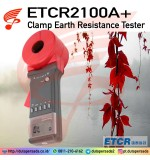 ETCR2100A+ Earth Clamp Resistance Tester