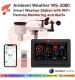 Ambient Weather Station WS-2000